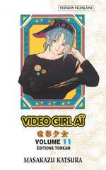 Video Girl Aï 11