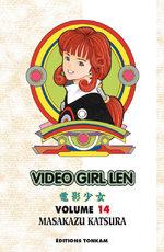 Video Girl Aï 14