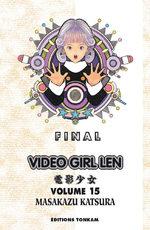 Video Girl Aï 15