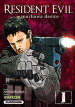 Resident Evil  - Marhawa Desire 1