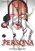 Persona 2 Manga