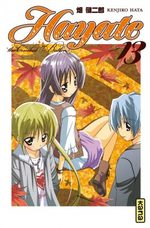 Hayate the Combat Butler # 13
