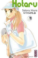Hotaru 11 Manga