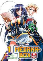 Medaka-Box # 1