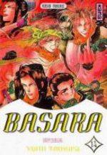 Basara 14 Manga