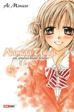 Namida Usagi - Un amour sans retour 5