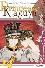 Princesse Kaguya 14 Manga