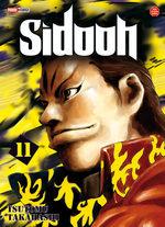 Sidooh # 11