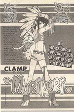 Murikuri 1 Produit spécial manga