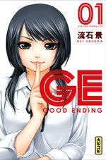 GE Good Ending 1