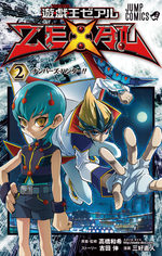 Yu-Gi-Oh! Zexal 2 Manga