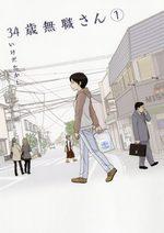 34 Sai Mushoku-san 1 Manga