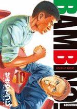Bambino! Secondo 10 Manga