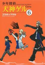Shônen Tantei Inugami Geru 6 Manga