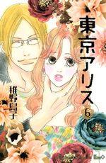 Tokyo Alice 6