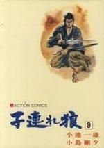 Lone Wolf & Cub 9 Manga