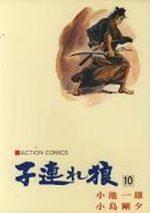 Lone Wolf & Cub 10 Manga