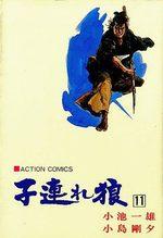 Lone Wolf & Cub 11 Manga