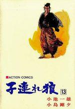 Lone Wolf & Cub 13 Manga