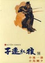 Lone Wolf & Cub 18 Manga