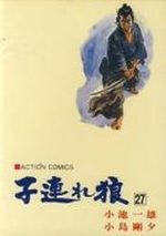 Lone Wolf & Cub 27 Manga