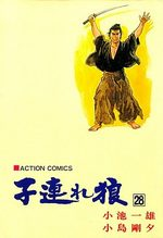 Lone Wolf & Cub 28 Manga