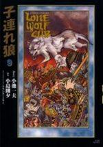 Lone Wolf & Cub 9