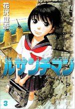 Ressentiment 3 Manga