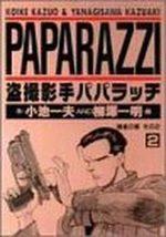Paparazzi 2 Manga