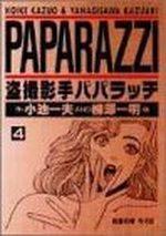 Paparazzi 4 Manga
