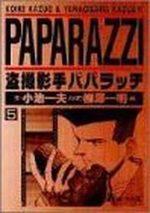 Paparazzi 5 Manga