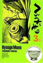 Hyôge Mono 3