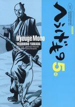 Hyôge Mono 5