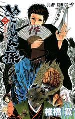 Nura le Seigneur des Yôkai 21 Manga