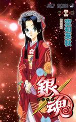 Gintama 44 Manga