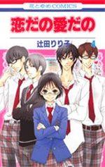Le journal de Kanoko - Années lycée 4 Manga