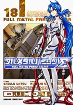 Full Metal Panic - Sigma 18
