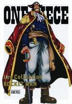 One Piece 15 Série TV animée