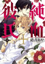 Pureblood Boyfriend 4 Manga