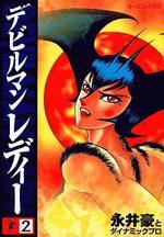 Devilman lady 2