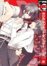Radical Blood Monster 1 Manga