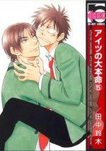 His Favorite 5 Manga