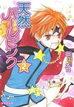 Tennen Pearl Pink 2 Manga