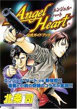 Angel Heart - Guidebook 1 Guide