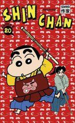 Shin Chan 20 Manga