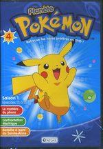 Pokemon - Saison 01 : Attrapez les Tous ! 4 Série TV animée