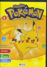Pokemon - Saison 01 : Attrapez les Tous ! 5 Série TV animée