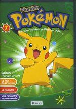 Pokemon - Saison 01 : Attrapez les Tous ! 7 Série TV animée