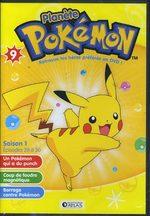 Pokemon - Saison 01 : Attrapez les Tous ! 9 Série TV animée