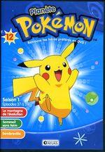 Pokemon - Saison 01 : Attrapez les Tous ! 12 Série TV animée